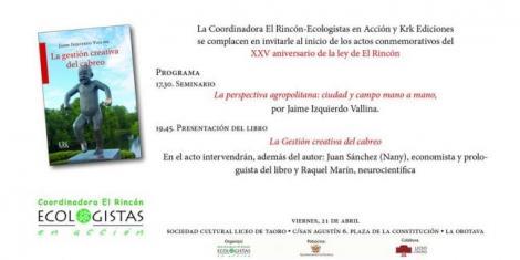 XXV Aniversario de la ley de El Rincón